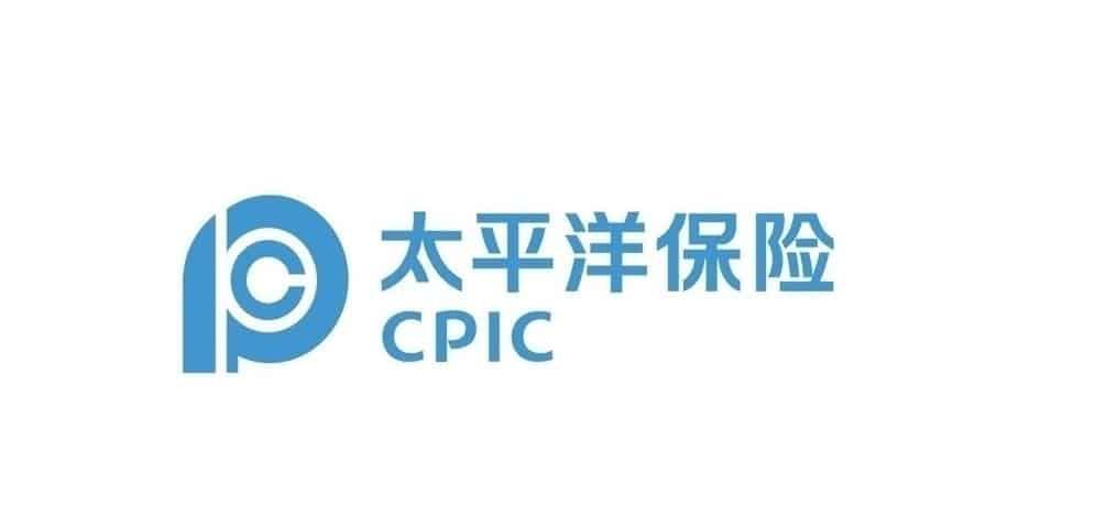 CPIC Logo